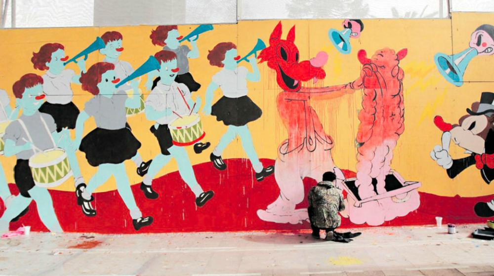 nuevo mural permanente gam