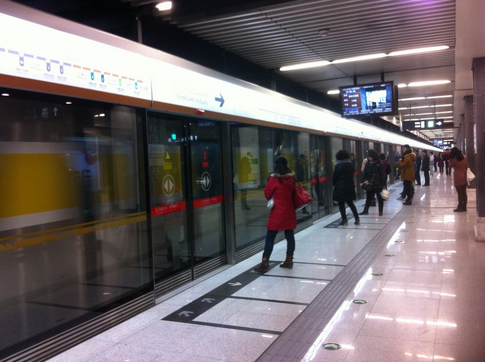 Metro de Beijing, China. © Akuppa, vía Flickr.