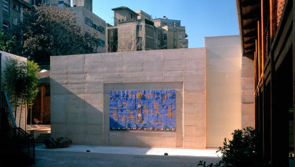 Acceso al Museo de Artes Visuales y Museo Arqueológico de Santiago, Plaza Mulato Gil de Castro.
