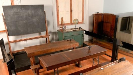 Museo de la Educación Gabriela Mistral