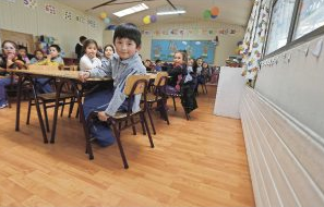 Escuela Baquedano de Coyhaique