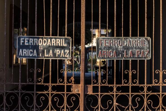 Ex Estación de Ferrocarriles Arica - La Paz. © Plataforma Urbana