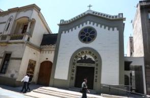 capilla las animas centro santiago