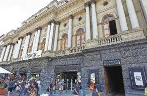 edificio arzobispado de santiago plaza de armas