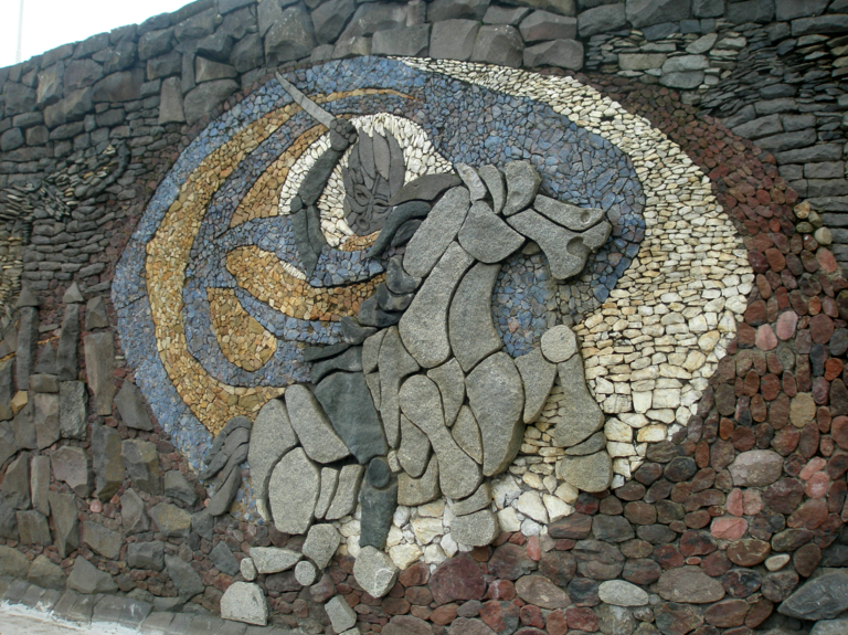"""""""Mural de Chillán"""" en el Parque Monumental Bernardo O'Higgins. © Consejo de Monumentos Nacionales"""