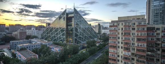 Edificio Parkview Green en Beijing, China. © pamhule, vía Flickr.