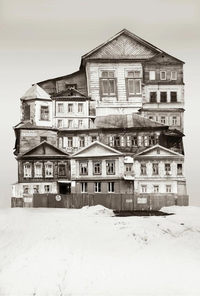 Rusia. Imagen Cortesía de Anastasia Savinova
