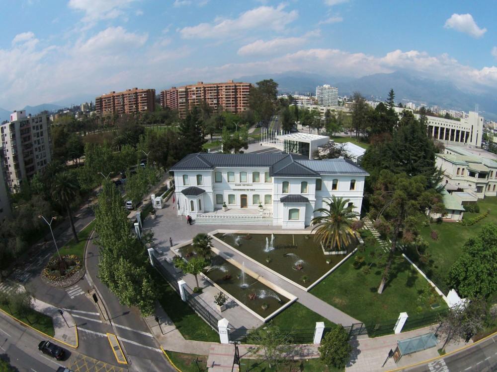 Museo Histórico de Carabineros de Chile. Fuente: Facebook Casa Museo Eduardo Frei Montalva