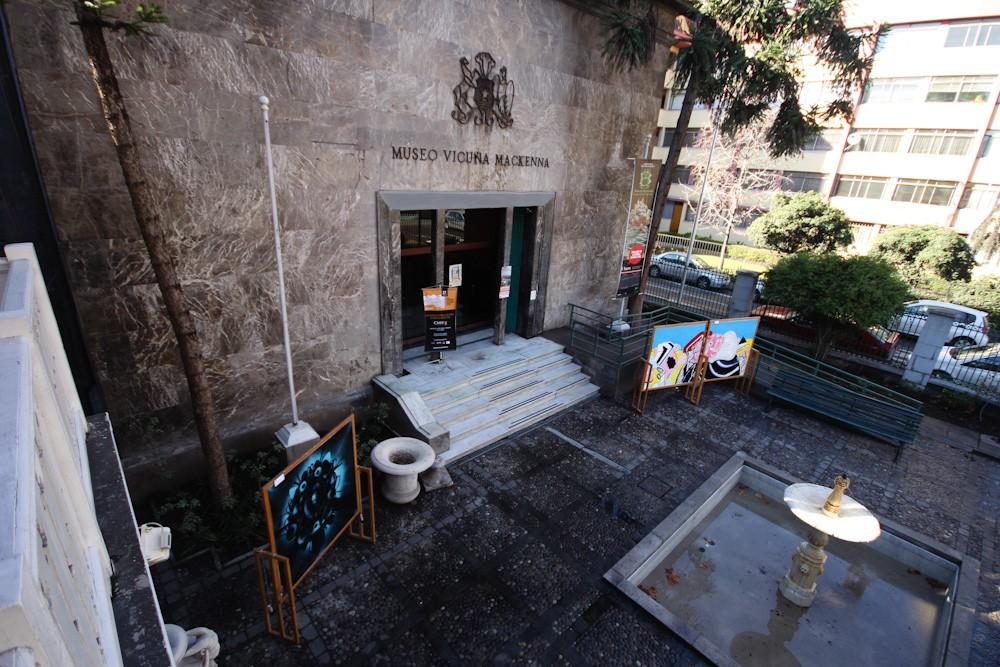 Museo Nacional Benjamín Vicuna Mackenna, Providencia. © Plataforma Urbana