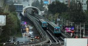 propuesta tarjetas transporte publico