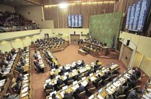 discusion proyecto de ley ministerio de las culturas