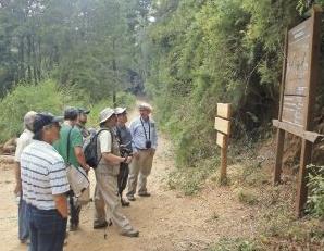 Reserva Nacional Nonguen Concepcion