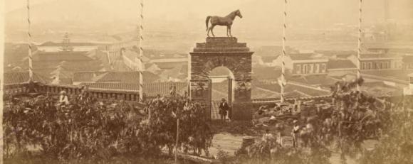 © PEDRO EMILIO GARREAUD, Cerro Santa Lucía,1874.