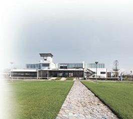 Centro Nacional de Arte Contemporaneo