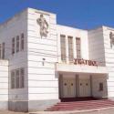 Teatro Maria Elena