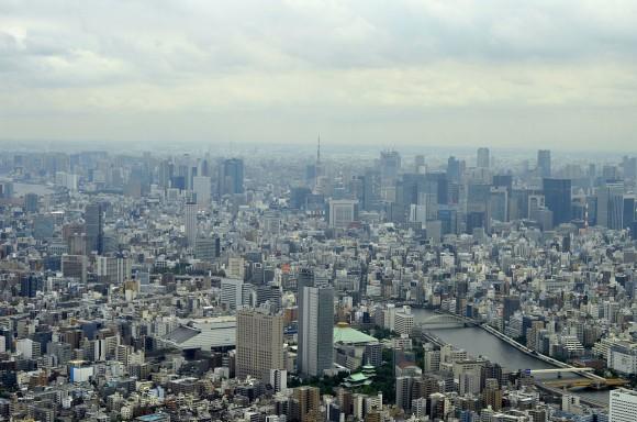 Tokio Wikimedia Commons Usuario Danny15 Licencia CC BY-SA 3.0