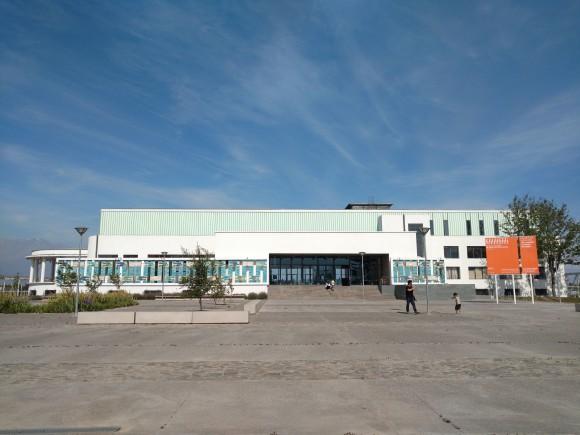 Centro Nacional de Arte Contemporáneo Cerrillos © Plataforma Urbana
