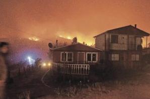 Incendio Chaimavida en Concepcion