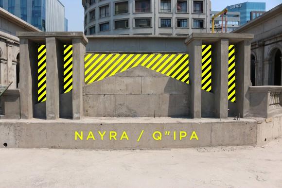 """Boceto: Artista Raimundo Edwards Mediante la inversión de las palabras del lenguaje Aymara: Nayra/Frente y Q""""Ipa/Atrás. La intervención consiste en hacer ver la arquitectura clásica bajo el concepto de tiempo futuro y pasado Aymara,"""