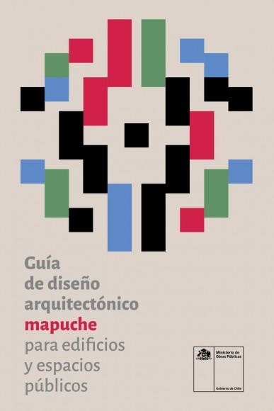 © Ministerio de Obras Públicas (MOP) de Chile. Dirección de Arquitectura